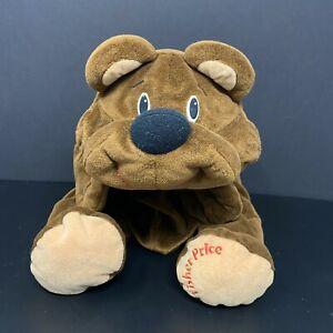 Fisher Price Rumples Bear Dark Chocolate Brown 1993 Plush Vintage FAST SHIPPING