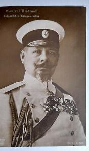 Cartolina fotografica Generale Heidenoff grande guerra Medaglie