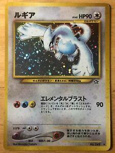 Lugia Pokemon 2000 Holo Neo Genesis Japanese 249 VG