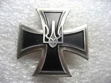 German Iron Cross 1st Class for Ukrainian post ww2