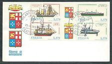 1977 ITALIA FDC POSTE ITALIANE NAVI BLOCCO NO TIMBRO ARRIVO - EDG32-3