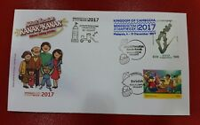 SCARCE Legoland Lego CAMBODIA Post  Stamp Week Malaysia First Day Cover FDC 2017
