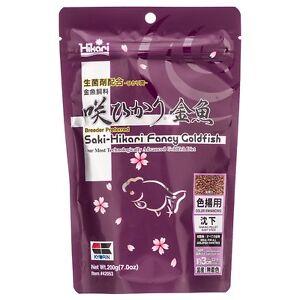 Hikari Saki-Hikari Fancy Goldfish 7oz  (Free Shipping in USA)
