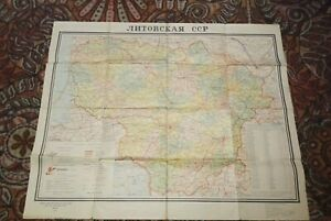 1970 Vintage Soviet Lithuania wall map 62 on 74, 1:600 000, (in Russian)