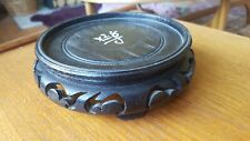 Vintage Fine Quality Carved Chinese Dark/Black Hardwood Stand - Chinese Symbol