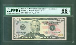 FR#2132-E* 2013 $50 SCARCE RICHMOND STAR NOTE AWESOME BEAUTY PMG GEM 66 EPQ!!!