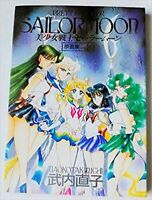 Pretty Soldier Sailor Moon original Illustration vol 3 Art Book Naoko Takeuchi