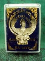 Garuda God LP Sakorn Wat Nhongkrub Talisman Magic Power Protect Luck Thai Amulet