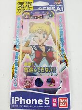 "[NEW - BANDAI Sailor Moon ""iPhone 5 / 5S"" Screen Protector Film Print Guard"
