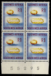 SOUTH WEST AFRICA QEII SG185, 1r yellow, maroon & blue, NH MINT. Cat £30. BLOCK