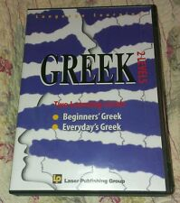 Language Learning GREEK 2 Levels Beginner's and Everyday's CD-ROM NEW
