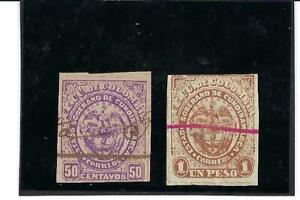 STATE OF CUNDINAMARCA.- SC21-22  reprinted   1884  Imperf.  COLOMBIA
