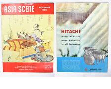 Asia Scene Japan Magazine November 1960 Vintage Hokusai and His Dynamic Art