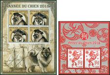 Lunar Year of the Dog 2018 China Art Zodiac Gabon MNH stamp set