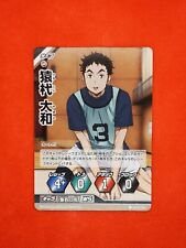 RARE Carte tomy HAIKYU anime manga card HV-09-038 made in japon