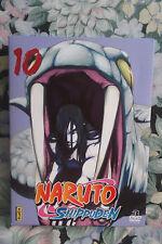 NARUTO SHIPPUDEN VOL 10 COFFRET DVD VOLUME 10 TBE