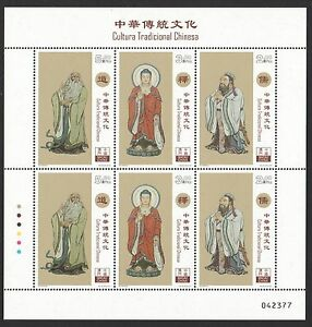 MACAU CHINA 2017 TRADITIONAL CHINESE CULTURE BUDDHA FULL SHEET OF 6 STAMPS MINT
