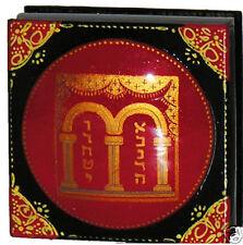 Box Ten Commandments Wood Jewish Russianmade Judaica