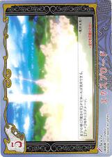 Tales of My Shuffle 1st Phantasia Trading Card No.070 Explosion (Explode)
