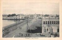 DJIBOUTI - Rue D'ambouli