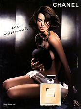 AFFICHE CHANEL KEIRA KNIGHTLEY 4x6 ft Bus Shelter Original Fashion Poster