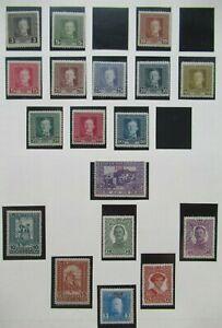 EARLY LOT BOSNIA HERZEGOVINA BOSNIEN HERCEGOVINA VF MNH/MLH/USED B377.81 ST$0.99