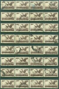 EDW1949SELL : LEBANON 1946 Scott #C110 Top Value 32 stamps VF, Used Catalog $208