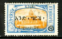 Ethiopia Stamps # 149 VF USED Scott Value $50.00
