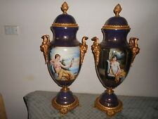 SEVRES STYLE PAIR OF LIDED URNS