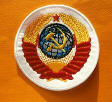 """Russian patch from the suit of the Soviet astronaut """"Coat of Arms of the USSR"""""""