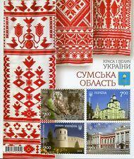 Ukraine 2018 MNH Sumy Oblast Region 4v M/S Owls Architecture Tourism Stamps