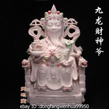 Chinese De Hua Red glaze Porcelain chinaware Money God of wealth mammon Statue