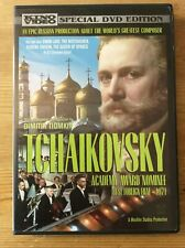 Tchaikovsky, 1970 (DVD, 2-Disc set, 2001, KINO VIDEO, Letterboxed Widescreen)