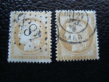 FRANCE - timbre yvert et tellier n° 55 59 obl (A20)stamp french