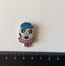 Pin Back Ussr Badge Of The Russian Football Fan Russie Sport