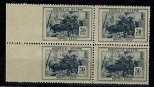 Block of 4 from WWII set,MNH,VF, Russia/Soviet Union,1945 (with missing perfor.)