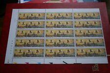 NEW 2571  XX  en bande de 9  bord de feuille + date 1994  livraison gratuite !