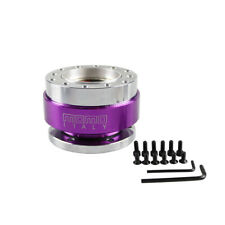 Aluminium Car Steering Wheel Quick Release HUB Adapter Snap Off Boss Kit PURPLE