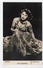 AVA GARDNER: Movie Star plain back postcard (C48016)