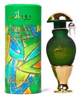 Rasasi Romance 45 ml Eau de Parfum for Women Free Shipping.