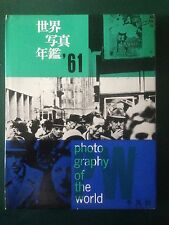 PHOTO GRAPHY OF THE WORLD 1961
