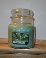 YANKEE CANDLE ~ ALOE WATER ~ MEDIUM 14.5 OZ JAR CANDLE ~ FREE SHIPPING ~ NEW