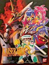 Lm007 Knight Lamune & 40 Fire Kaiser-Fire Bandai 1996 (Vintage & Rare)