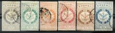 KOREA COREE OLD STAMPS COLLECTION LOT 2 RI 2 -10 C !!