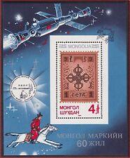 MONGOLIE BLOC N°101** Bf  Espace, Timbre Mongol TB, 1984 MONGOLIA Space SHEET NH