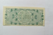 CrazieM World Bank Note - 1944 Greece 2000 Drachmai - Collection Lot m216