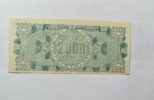 CrazieM World Bank Note - 1944 Greece 2000 Drachmai - Collection Lot m216