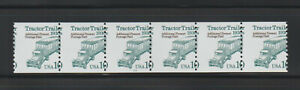US EFO, ERROR Stamps: #2458 Tractor Trailer, Truck. PS6 #22 PNC. MNH