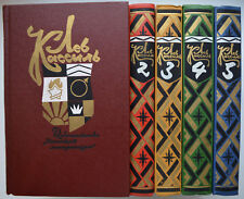 Lev Kassil Selected Works in 5 volumes Лев Кассиль Moscow 1987 Russian