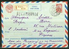 SOVIET UNION REGISTER AIRLETTER  V TO BERN SWITZERLAND AS SHOWN